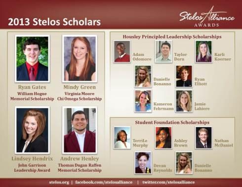 2013 Stelos Scholars